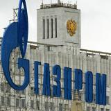 Gazprom says halts Ukraine gas deliveries – reactions in Bulgaria (ROUNDUP)