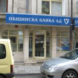 Bulgarians can pay taxes in Municipal Bank without paying any commissions