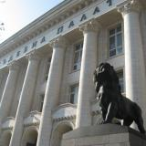 Court sitting on restraining orders of Bulgaria's CorpBank detainees postponed