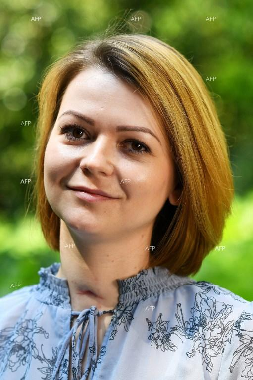 Yulia Skripal with first statement since she came out of coma. May 23, 2018;