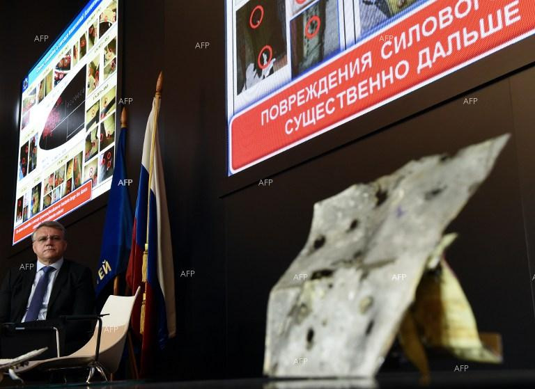 Russian state-owned arms maker Almaz-Antey denies the claims of international investigators about Malaysia Airlines flight MH17.