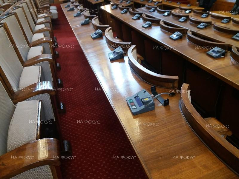 Parliament adopts Budget 2019 at the first reading (OBZOR)