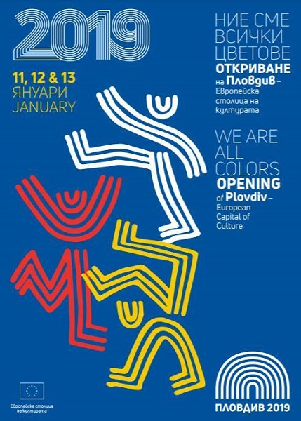Plovdiv European Capital of Culture 2019 opens with exhibitions, music and theatre