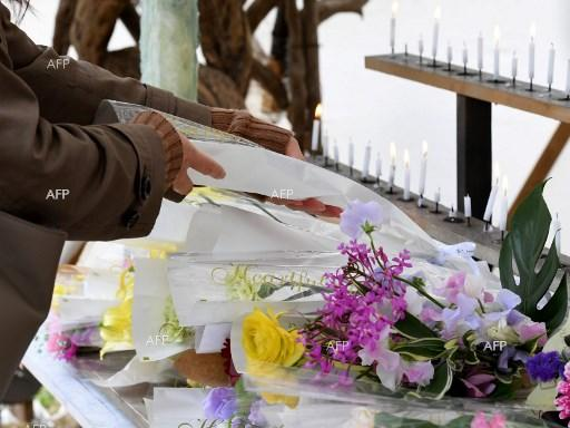 Japan marks 7 years from devastating earthquake and Fukushima nuclear disaster. March 11, 2018;