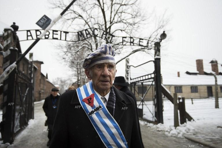 70th anniversary of the liberation of Auschwitz.