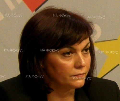 AFP: Bulgarian election candidates hit out at Turkey