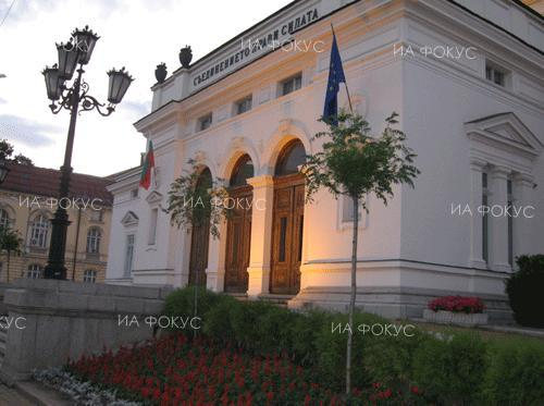 Bulgarian Parliament passes Budget 2014 of the Transport Ministry