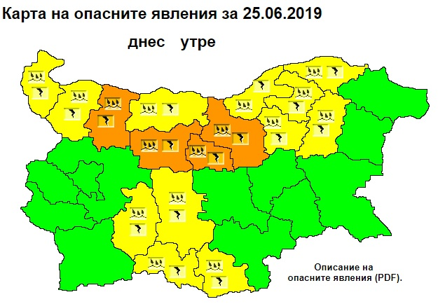 NIMH: Code Orange warning for heavy rain with thunder in place for 4 regions, Code Yellow for 12 Bulgarian regions