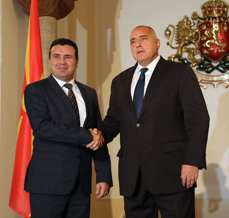Sofia. Prime Ministers Boyko Borissov and Zoran Zaev held a meeting in the Council of Ministers. November 15, 2018;
