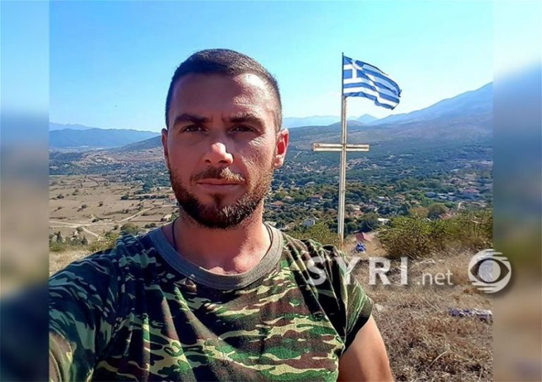 Protothema: Over 3,000 Greeks attend the funeral of Konstantinos Katsifas