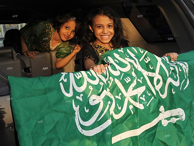 AFP: Saudi Arabia's jailed trailblazers