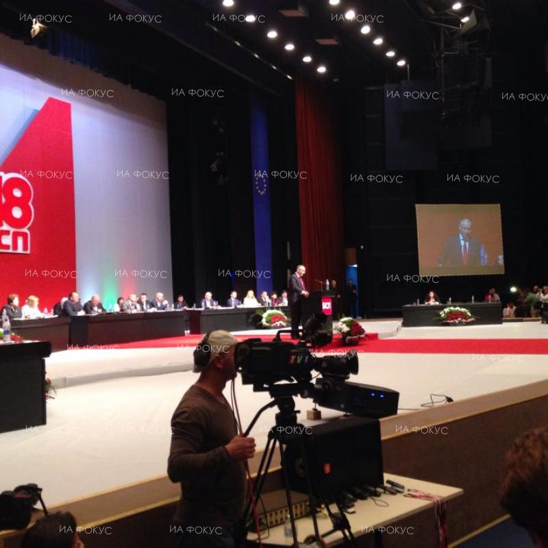 Bulgarian Socialist Party. 48th Congress.