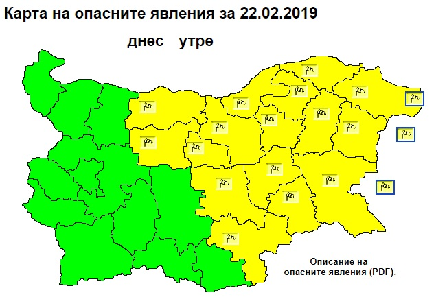 Code Yellow warning for strong winds declared for 16 Bulgaria's regions