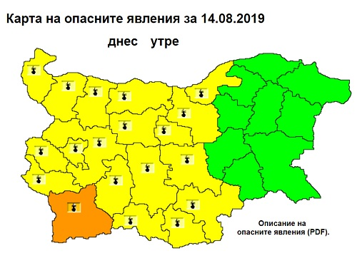 NIMH: Code Orange warning for high temperature in place for Blagoevgrad region, yellow warning for 18 Bulgarian regions