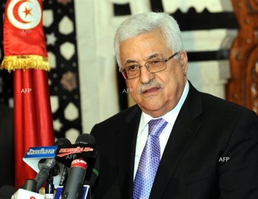 AFP: Abbas, in rare UN speech, calls for Mideast peace conference