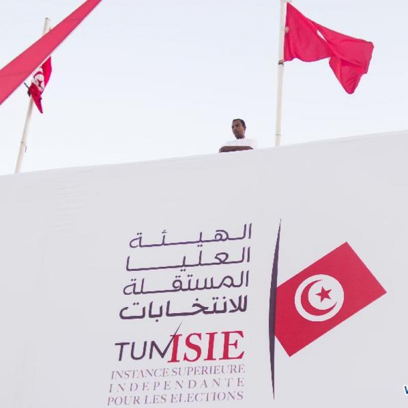 Tunisia. Parliamentary elections. October 26 2014.