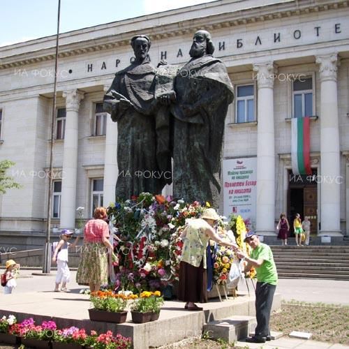 Bulgaria celebrates the Day of Bulgarian Education and Culture and Slavonic Literature