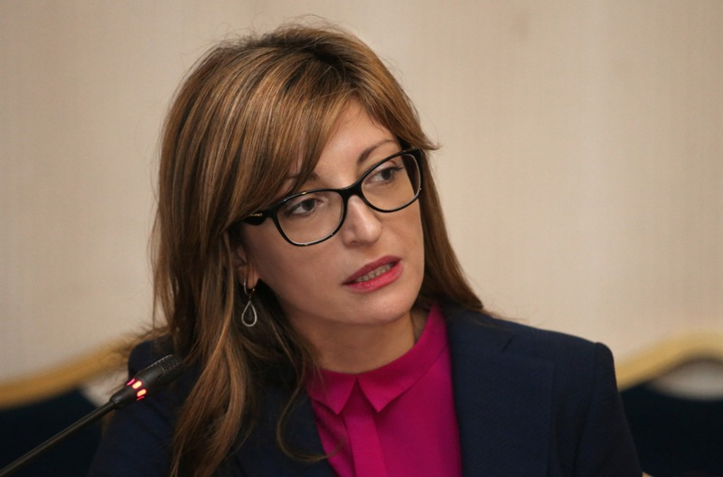 Meta: Zaharieva: We should leave Skopje and Athens to deal themselves with the negotations