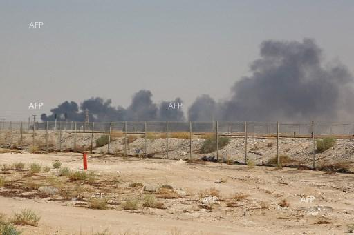 The attack on Saudi Arabia's Abqaiq refinery and the realpolitik of oil