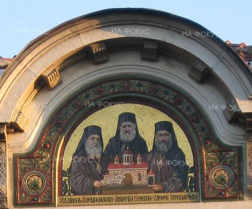 Holy Synod calls on Parliament not to ratify Istanbul Convention