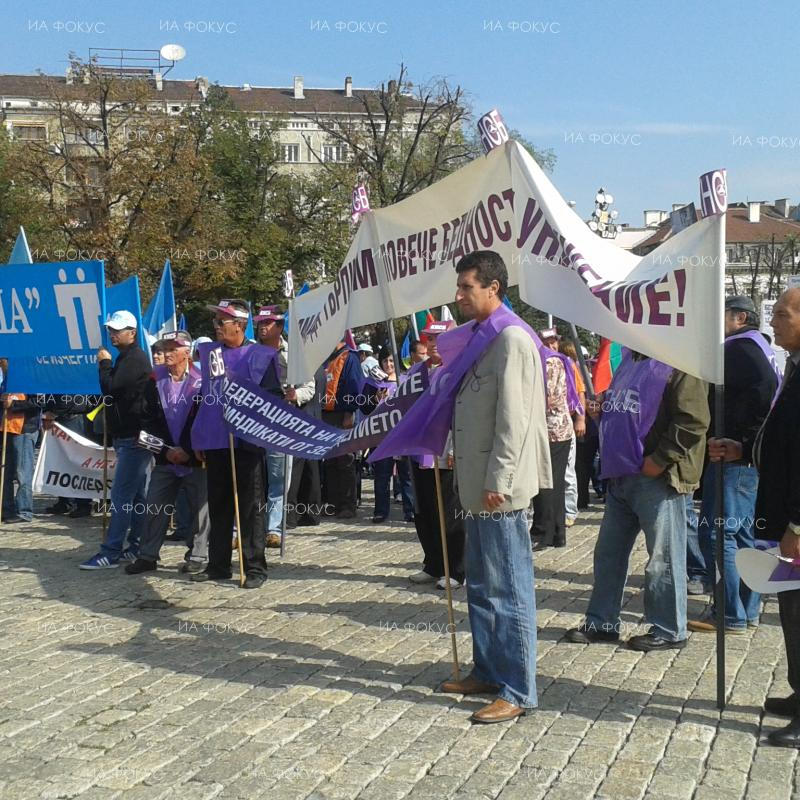 Workers with Bulgarian Irrigation Systems company stage protest in Sofia.