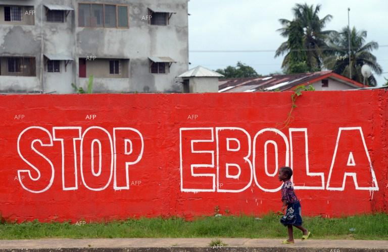 Africa fights against the Ebola epidemic.