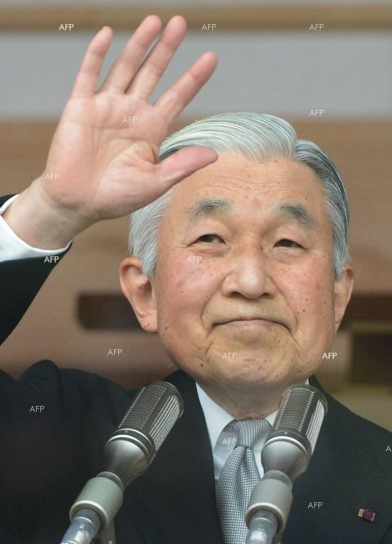 AFP: Japan cabinet approves bill allowing emperor's abdication