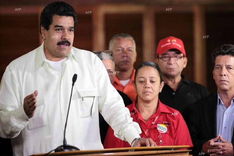 AFP: Venezuela in plea to UN to send observers for election