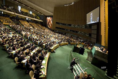 AFP: UN votes on condemning Israel over Gaza violence