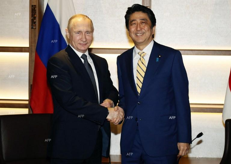 The Japan Times: Abe says Putin comment reflects Russian leader's 'enthusiasm' to sign peace treaty