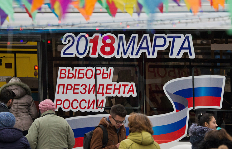 Presidential elections in Russia. March 18, 2018;