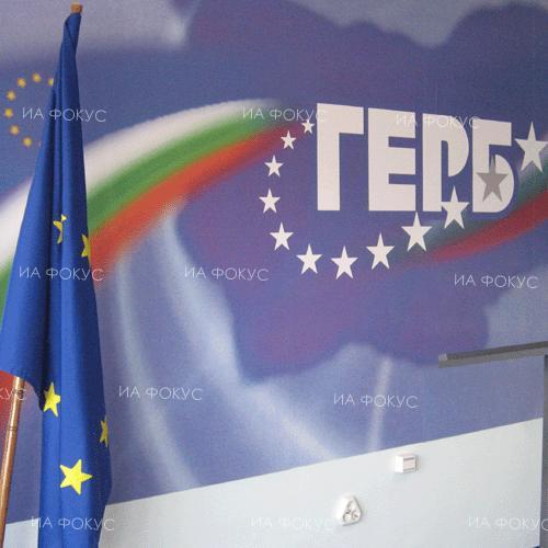 CEDB party did not take part in Bulgaria's interim govt formation: party (ROUNDUP)