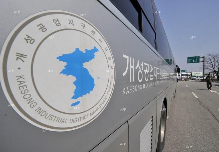 Yonhap: Koreas open joint liaison office in Kaesong
