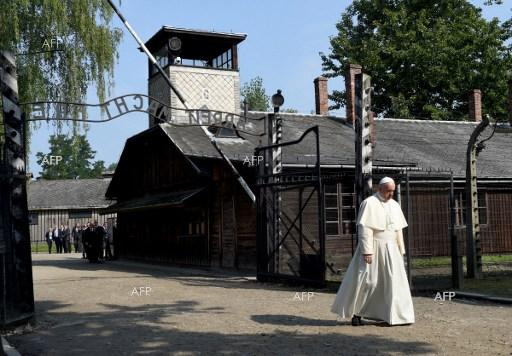 Pope Francis visited former Auschwitz-Birkenau camp. July 29, 2016.