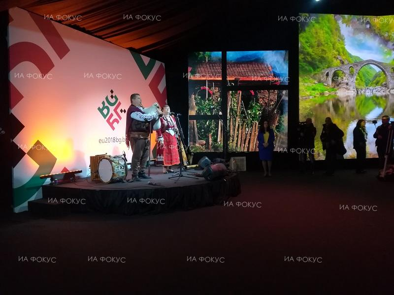Ministry for Bulgarian Presidency funded interactive exhibition with BGN 30,000
