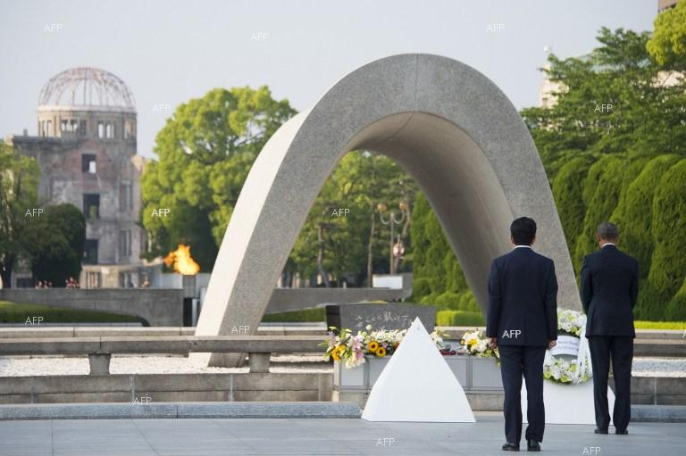 Obama makes history with Hiroshima visit.