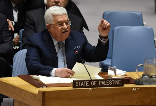 In his address to the United Nations Security Council, Palestinian President Mahmoud Abbas called for an international conference on peace in the Middle East to be convened. February 20, 2018;