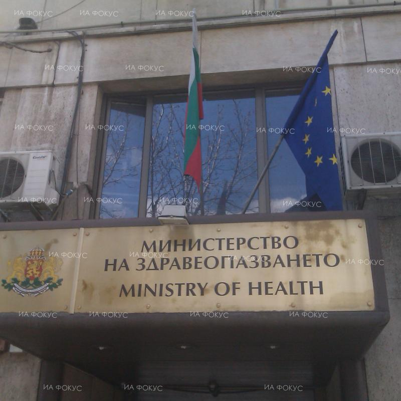 Ministry of Health to open bids for delivery of 400 emergency ambulances