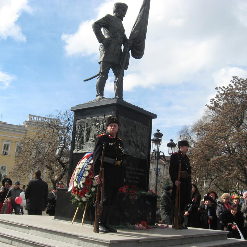 Solemn marking of March 3 – Bulgaria Liberation Day at Monument to the Volunteer in Sofia