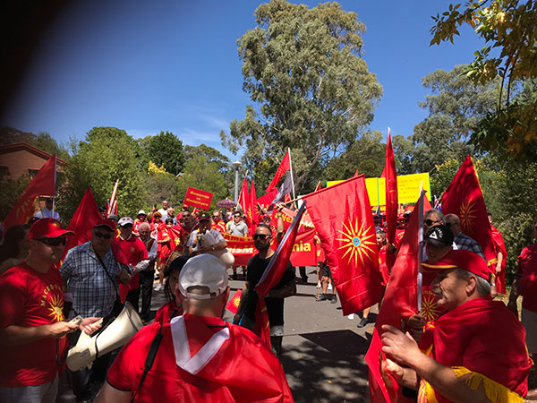 Protest of Macedonians in Canberra. February 21, 2018;