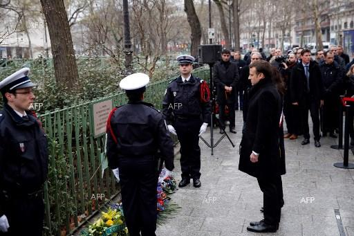 France honours victims of terrorist attack against Charlie Hebdo. January 7, 2018;