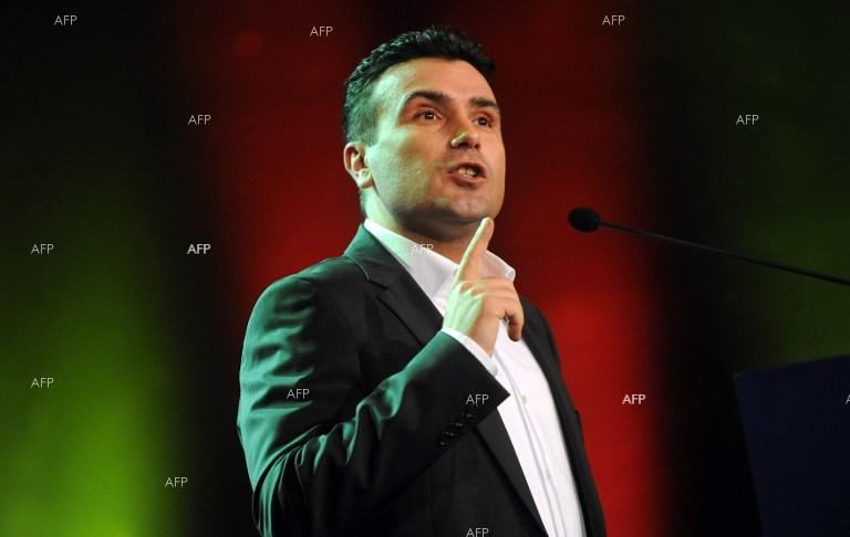 AFP: Macedonia PM urges Greek MPs to ratify name deal