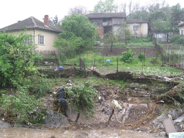 Floods in Vidin District.