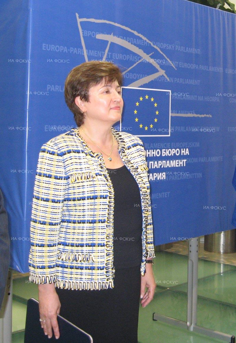 Bulgaria's EU Commissioner Georgieva visited flood-stricken Miziya (ROUNDUP)