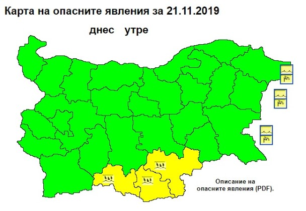 Code Yellow warning for heavy rain in place for three Bulgarian regions