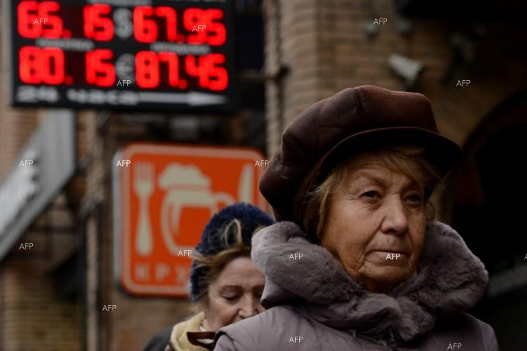 Russian ruble decline could trigger crisis