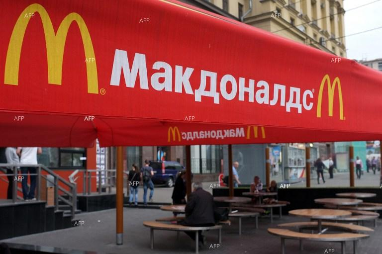 Russia temporarily closes 12 branches of McDonalds.