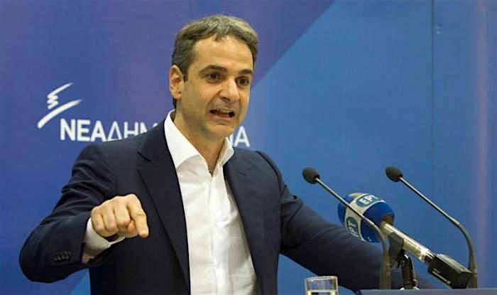 ANA-MPA: SYRIZA proposals for revising the Constitution 'catastrophic', ND's Mitsotakis says