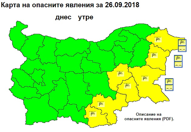 Code Yellow for strong winds in place for 7 Bulgarian regions