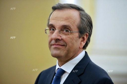 kathimerini: Ex PM Samaras says name deal an 'unnecessary and humiliating compromise'